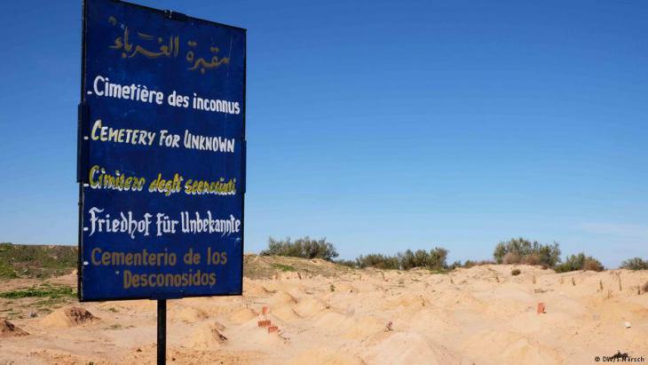 """""""""""مقبرة الغرباء"""" في تونس لجثث اللاجئين المجهولين - شمس الدين مرزوق متطوع تونسي لدفن ضحايا اللجوء إلى أوروبا. Foto: DW"""