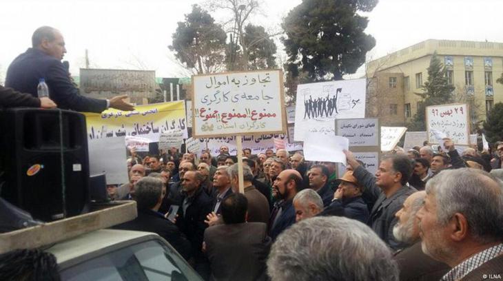 Proteste von Arbeitern in Teheran gegen arbeitnehmerfeindliche Gesetze; Foto: ILNA