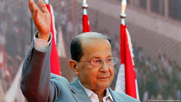 الرئيس اللبناني ميشال عون 2015.  (photo: picture-alliance/dpa/N. Mounzer)