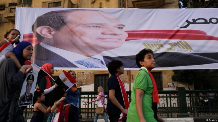 أخبار ظهور مرشح منافس للسيسي في الرئاسيات المصرية في اللحظة الأخيرة