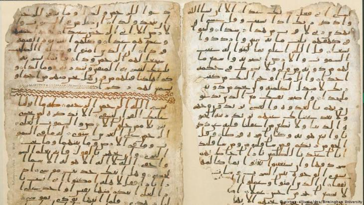صفحة قديمة من القرآن مقدمة من جامعة برمنغهام في 22 يوليو / تموز 2015: مخطوطة قديمة يرجع تاريخها إلى 568 و 645 بعد الميلاد. (photo: picture-alliance/dpa/Birmingham University)
