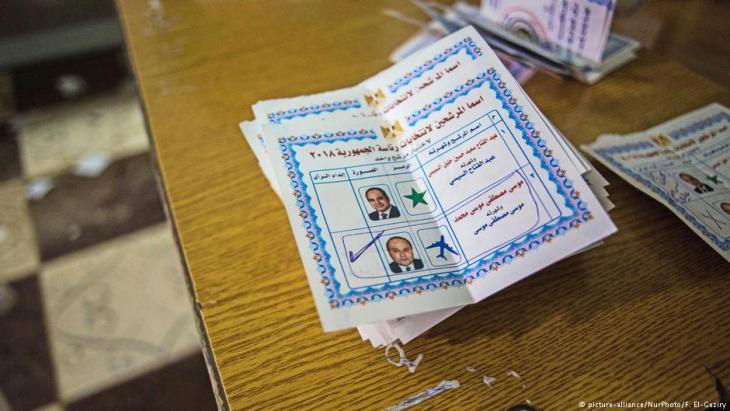 انتخابات السيسي مصر 2018