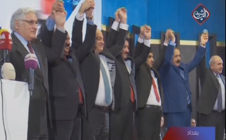 """تحالف أحزاب """"سائرون"""" العراقي."""