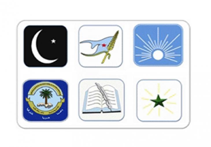 رموز أحزاب اللقاء المشترك اليمني. nashwannews.com