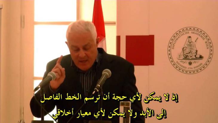 """""""الدولة المستحيلة"""" في أطروحة وائل حلاق"""