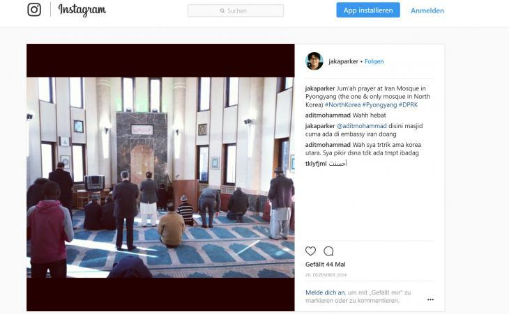 المسجد الوحيد في عاصمة كوريا الشمالية يرتاده دبلوماسيون مسلمون.