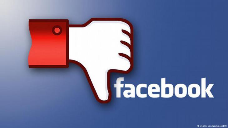"""""""فضيحة مثقفين عراقيين على ضوء الفيسبوك""""!:"""