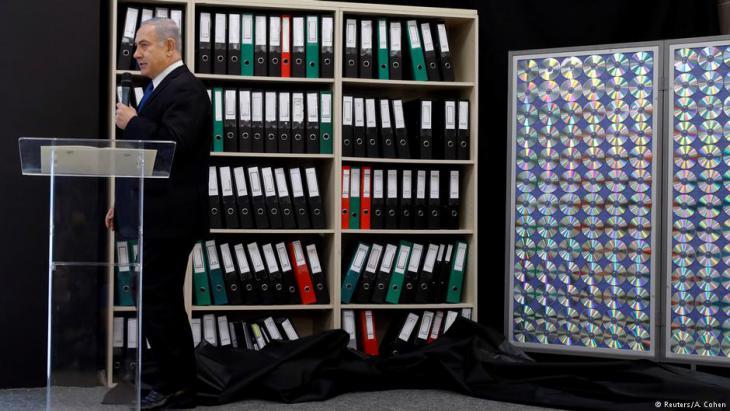رئيس الوزراء الإسرائيلي بنيامين نتنياهو.