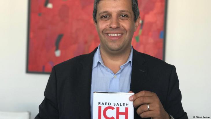 رائد صالح سياسي ألماني مسلم من أصل فلسطيني.