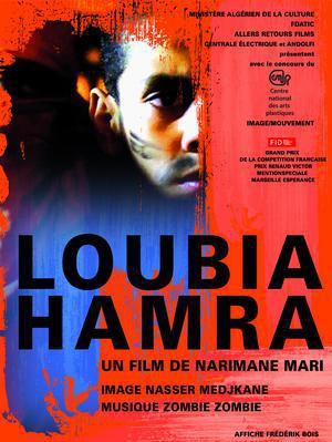 """إعلان إنكليزي لفيلم لوبيا حمراء """"Bloody Beans"""" للمخرجة الجزائرية ناريمان ماري بن عامر."""