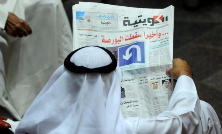عربي من في منطقة الخليج العربية يقرأ صحيفة عربية. Foto: dpa