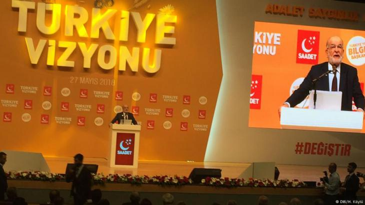 اجتماع حزب السعادة التركي 27 / 05 / 2018.  (photo: DW/Hilal Koylu)