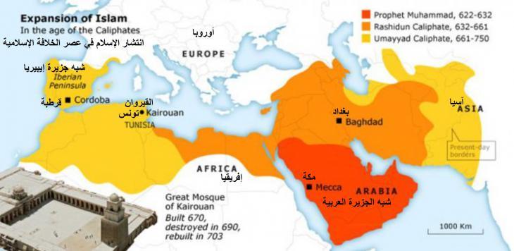 خريطة: انتشار الإسلام في عصر الخلافة الإسلامية. source: fanack.com