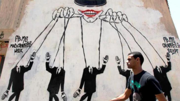 دول المخابرات العربية دمرت النسيج الإحتماعي في العالم العربي. الصورة: أ.ب