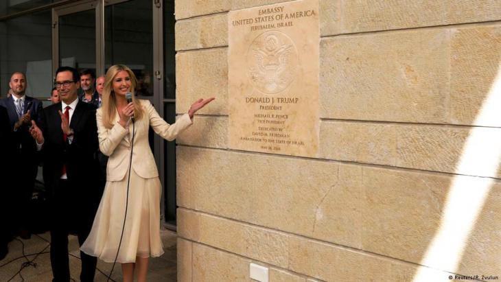 إيفانكا ترامب عند سفارة الولايات المتحدة الأمريكية في القدس