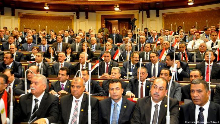 البرلمان المصري في القاهرة - مصر.  Foto: dpa/picture-alliance