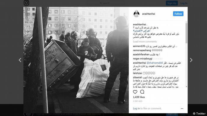 أطفال في إيران يعملون في جمع القمامة - بيروقراطية الفساد تحمي مافيا النفايات في طهران.