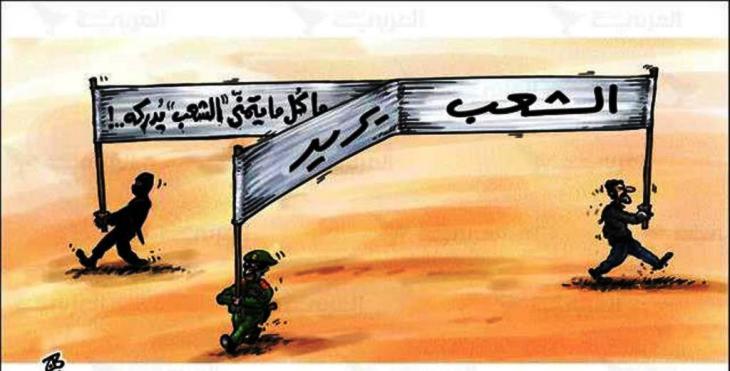 """""""يفسر بعضهم فشل ثورات الربيع العربي الشعبية في إنجاز تحول ديمقراطي بالطابع الخاص للمجتمعات العربية"""""""