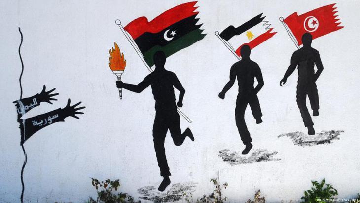 صورة رمزية - الربيع العربي - سوريا ، مصر ، ليبيا ، اليمن ، تونس
