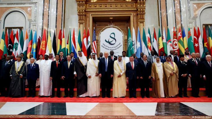 مايو / أيار 2017 - القمة العربية الأمريكية في مدينة الرياض العاصمة السعودية