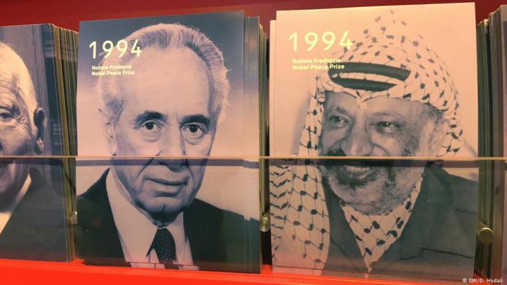 في النرويج تم منح عرفات ورابين وبيريز جائزة نوبل للسلام عام 1994.  Foto: DW/D. Hodali