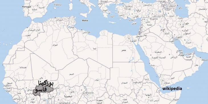 جماعات مسلحة تقتل مسيحيين ومسلمين في كنائس ومساجد وتهدد بتقويض السلام بين أغلبية مسلمة وأقلية مسيحية في بوركينا فاسو.