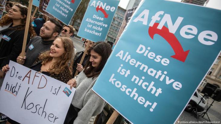 """احتجاجات بمدينة فرانكفورت في ألمانيا ضد تأسيس رابطة """"اليهود في حزب البديل من أجل ألمانيا"""". ; Foto: picture-alliance/dpa"""