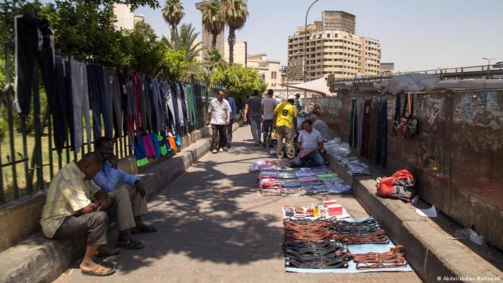 مصر - القاهرة