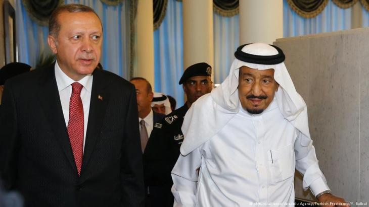 إردوغان والملك سلمان - أرشيف