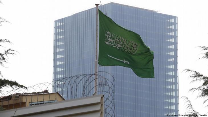 القنصلية السعودية في اسطنبول -  تركيا
