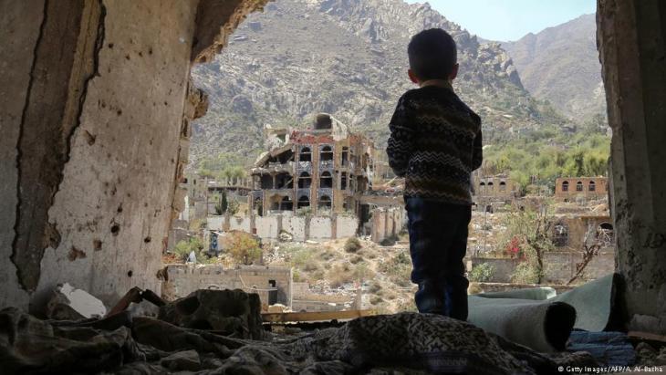 Jemen Yemen اليمن