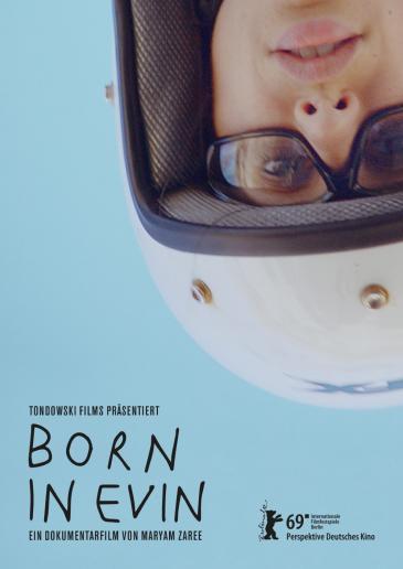 """إعلان لفيلم """"مولودة في سجن إيفين [الإيراني]"""" المشارك في مهرجان برليناله السينمائي في ألمانيا 2019. (source: Berlinale)"""