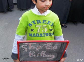 احتجاجات ضد نظام الأسد في أبريل / نيسان 2011 في درعا - سوريا. Foto: AP