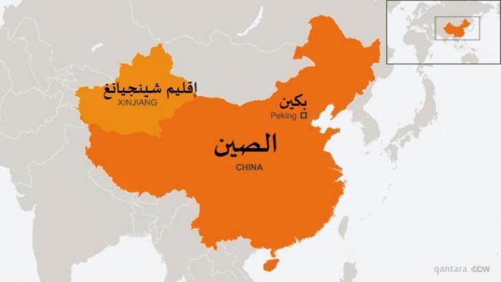شكلت أقلية الأويغور المسلمين الناطقين بالتركية تقليدياً أغلبية السكان في إقليم شينجيانغ الذي يقع في أقصى غرب الصين.
