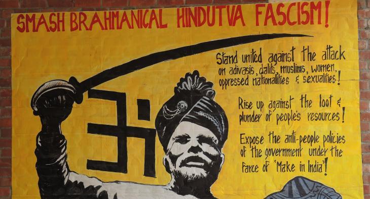 لوحة جدارية سياسية في جامعة جواهرلال نهرو في نيودلهي في الهند ضد رئيس الوزراء مودي.  (photo: Dominik Muller)