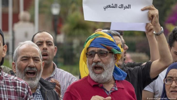 المغرب- مظاهرات ضد تأكيد أحكام السجن بحق نشطاء الريف: Foto: Pictur alliance/AA/J. Morchidi