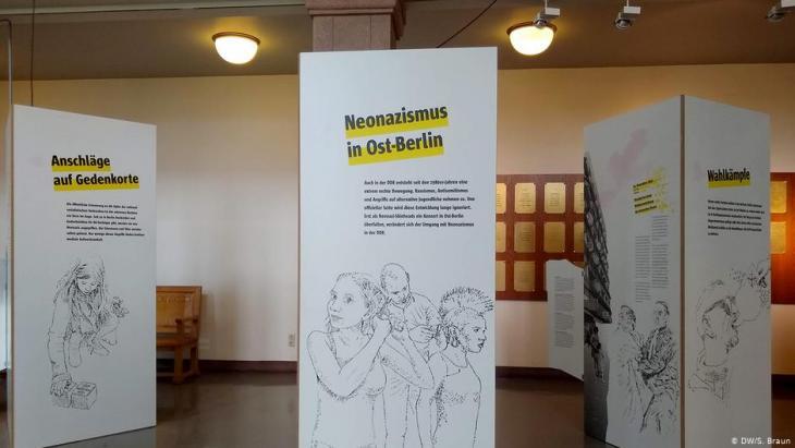 """لوحات من معرض نويكولن- برلين """"باستمرار! يمينيون متطرفون والمواجهة المضادة في برلين منذ 1945"""""""