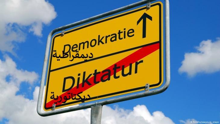 صورة رمزية حول الديمقراطية والديكتاتورية.