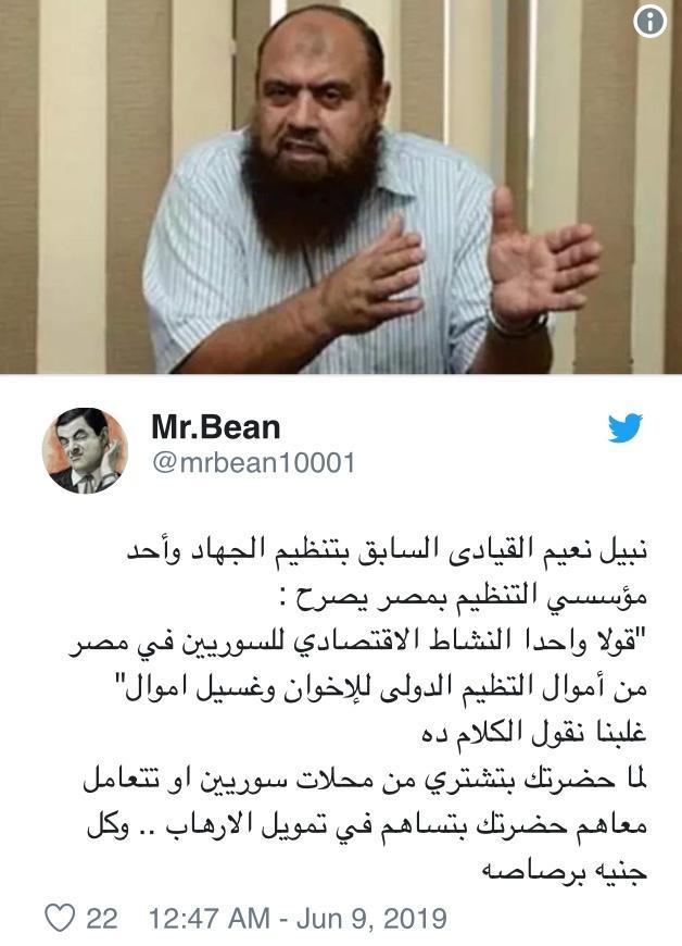عن اللاجئين السوريين - القاهرة - مصر