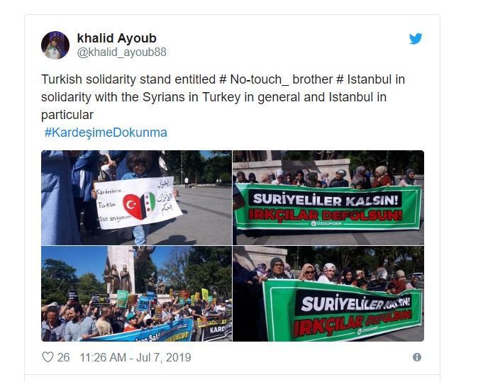 """ناشطون أتراك أطلقوا وسما بعنوان: KardeimeDokunma# أو """"لا تلمس أخي"""" لرفض الاعتداء على السوريين وتشجيع المزيد من الأتراك على التضامن معهم."""