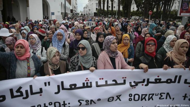 متظاهرون في الرباط - المغرب. (photo: picture-alliance/AP/M. Elshamy)