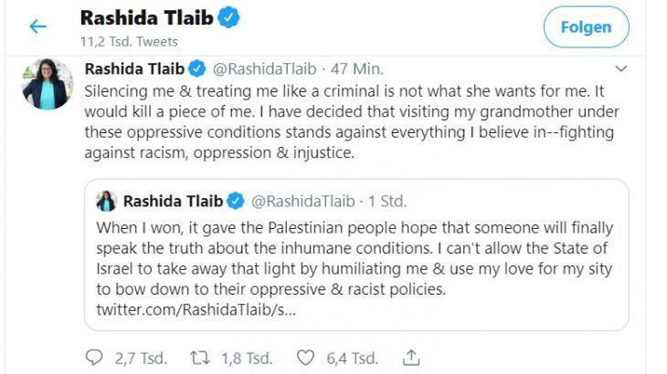 البرلمانية الأمريكية رشيدة طليب: لن أزور جدتي في الضفة الغربية تحت شروط إسرائيل التعسفية