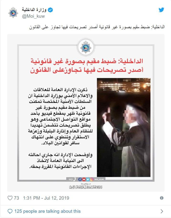 يطالب البدون باستمرار بمنحهم الجنسية الكويتية وحقوقهم المدنية.