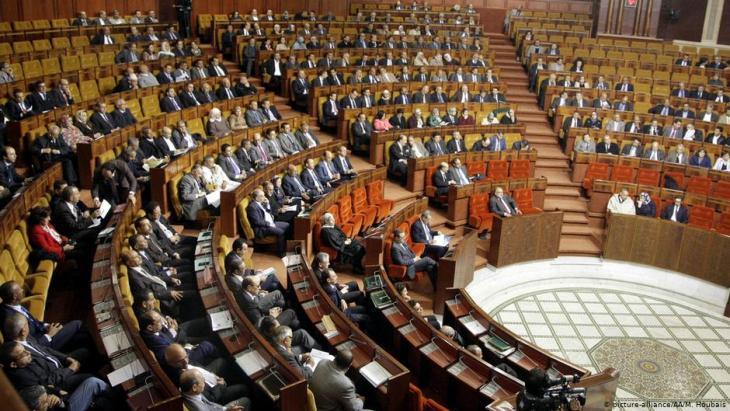 برلمان المغرب.