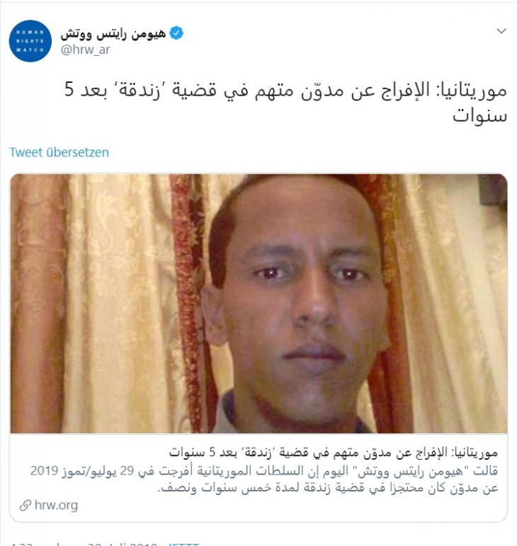 المدون الموريتاني محمد الشيخ ولد امخيطير.
