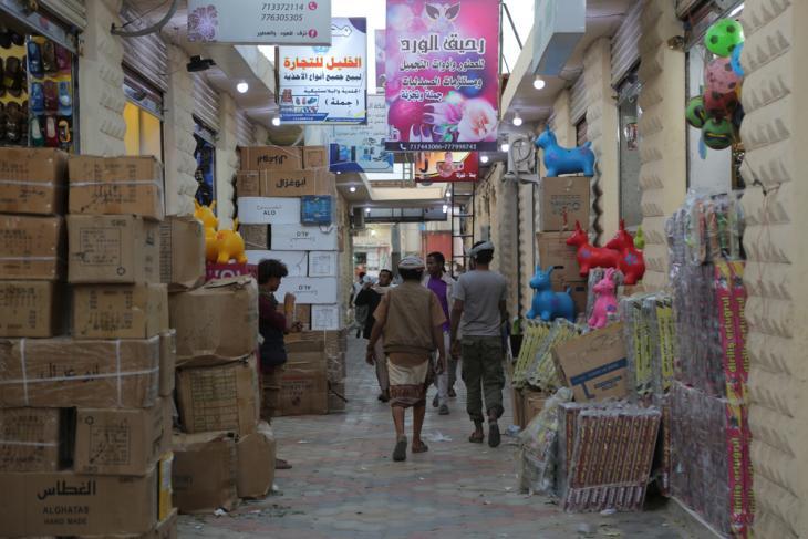 مركز تسوّق تقليدي في مأرب باليمن. (photo: Ahmed Nagi)