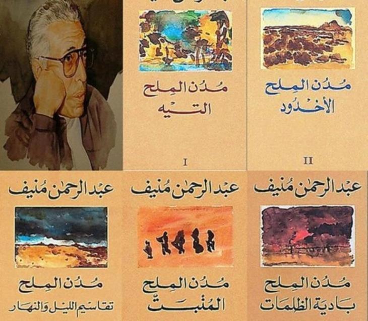 كتب الأديب الراحل عبد الرحمن منيف: «عندما يُقدِمون على حرق الكتب، فسيؤول الأمر بهم أيضًا إلى حرق البشر أنفسهم»– الشاعر «هاينريش هاينه» (1797 – 1856)