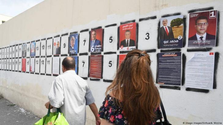 يتنافس 26 مرشحا للفوز برئاسة تونس في الدورة الأولى للانتخابات التي تُجرى يوم الأحد 15 سبتمبر / أيلول 2019.