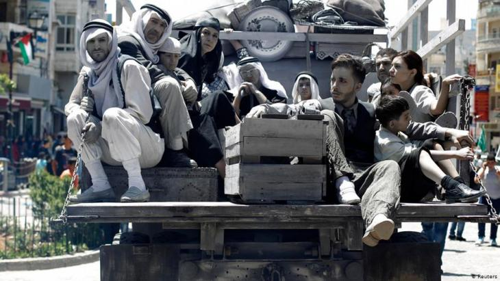 مسيرة تضامنية رمزية ليوم النكبة - رام الله.
