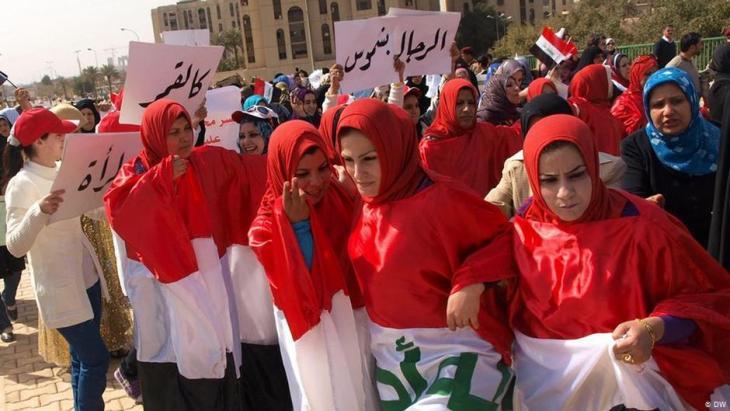 مظاهرة نساء عراقيات من أجل مزيد من الحقوق.